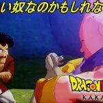 ドラゴンボールZカカロット#67 サタンとブウの共同生活 kazuboのゲーム実況[ゲーム実況bykazubo ゲーム攻略チャンネル]
