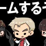 【Apex Legends】ランクマで発狂ww【柊みゅう】[ゲーム実況by柊みゅう]
