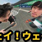 【ウェイ!】ナウ・ピロ、BMXレースでイキった結果www【東京オリンピック2020】【なうしろ】[ゲーム実況byなうしろ]