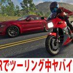 カワサキ・GPZ900R ninjaでツーリングしていたらヤバイ車に絡まれる【アフロマスク】[ゲーム実況byアフロマスク]