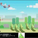 【ポケモン剣盾】トランセル6兄弟が往く。part10 ~フェアリージム編~[ゲーム実況byYASU!!]