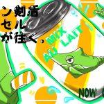 【ポケモン剣盾】トランセル6兄弟が往く。part12 ~ドラゴンリーダーキバナ編~[ゲーム実況byYASU!!]
