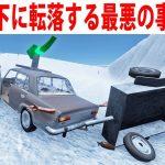 【The Long Drive #5】路上につくられた雪だるまに車がぶつかり崖下へ転落【アフロマスク】[ゲーム実況byアフロマスク]