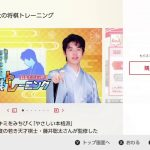 スーパーマリオオデッセイ 3周目 Part7[ゲーム実況by]