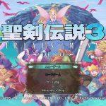 【聖剣伝説3】 体験版やってく【TRIALS of MANA】[ゲーム実況bySADO GAME TV]