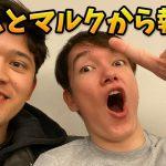 【重要】トムとマルクから大事な報告!?新チャンネルについて。[ゲーム実況byトムとマルク]
