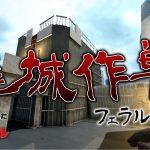 ビルの屋上で乗り切るフェラルホード!! – 7 Days to Die:WINTER PROJECT – Part13[ゲーム実況byわにくん]