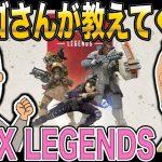 今流行のApex Legendsをアナゴさんが教えてくれる動画ww【柊みゅう】[ゲーム実況by柊みゅう]
