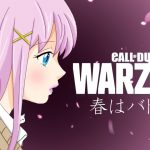 【CoDWZ】すずねの『Call of Duty Warzone PS4』 実況 生放送🌙🌸✨[ゲーム実況byすずね]