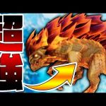 海外版モンハンのアカムトルム亜種が強すぎる件-PART16-【Dauntless】[ゲーム実況byよしなま]