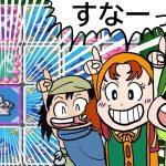 ドラクエ7モンスターズを実況プレイ part10.5 ~心収集編~[ゲーム実況byYASU!!]