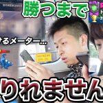 RADプロに勝つまでタクシーから降りれません!大阪まで行っちゃった?【クラロワ】[ゲーム実況byきおきお]