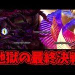 【スマブラSP」地獄の灯火の星 スピリット&スキルツリー縛り 終わらない最終決戦 #3[ゲーム実況byシンのたわむれチャンネル]