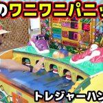大人がやれば余裕っしょ?神奈川県内から写真の場所を探せ!トレジャーハント2018年夏編!Part2[ゲーム実況byポンコツ]