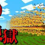 【マインクラフト】パラソルが鬼滅の刃modでサバイバル #5 奥義・玖ノ型 煉獄 【マイクラ】[ゲーム実況byねが]