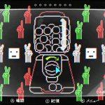【SELF自己】ちょっと不気味な謎ゲーム アーカイブ⑤[ゲーム実況byえふやん]