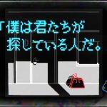 【SELF自己】ちょっと不気味な謎ゲーム アーカイブ⑥ 最終回[ゲーム実況byえふやん]