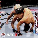 【UFC3】#20 バックマウントを用意にすり抜ける グラウンドのプロ キャリアモードで頂点へ【ゲーム実況】ea sports ufc 3【 格闘ゲーム 】[ゲーム実況by島津の鉄砲兵]