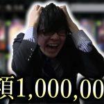 【莫大なる借金…】シャドバに総額100万円以上課金した男。廃課金者の末路がこちらw w w w w w w w w【シャドウバース】【シャドバ】【Shadowverse】[ゲーム実況by闇の帝王、不敗の猛者]