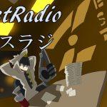 【ゼスラジ:#11】自粛中だからゲームやアニメの話をしよう【ZestRadio】[ゲーム実況byジーンのゲームチャンネル]