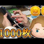 【手元】アナキン コイン稼ぎ 11000枚[ゲーム実況byツムch akn.]
