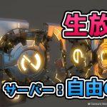 🔴【コード:ドラゴンブラッド】やるぞ!#16[ゲーム実況byエリック・ニコラスのゲームチャンネル]