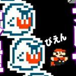 【マリオメーカー2】恐怖!大量のテレサに追いかけられて。 Super Mario Maker 2[ゲーム実況byだいだら]