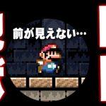 【マリオメーカー2】マリオで学ぶウィルス対策!? Super Mario Maker 2[ゲーム実況byだいだら]