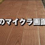 【高級マイクラ】月額2000円越え!?最新の影MODが凄まじい件について【赤髪のとも】[ゲーム実況by赤髪のとも]