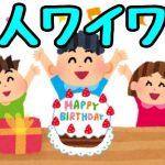 【生放送】乱数3人ワイワイ【パズドラ】[ゲーム実況byダチョー]