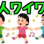 【生放送】3人でワイワイしましょ【パズドラ】[ゲーム実況byダチョー]
