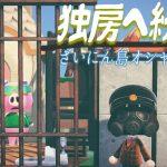 豚の家の周りが刑務所と化した #44【あつまれどうぶつの森】[ゲーム実況byコアラ's]