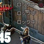 #45【RPG】弟者,兄者,おついちの「Divinity :Original Sin 2」【2BRO.】[ゲーム実況by兄者弟者]