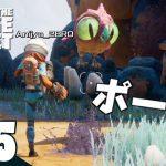 #5【探検】弟者,兄者の「journey to the savage planet」【2BRO.】[ゲーム実況by兄者弟者]