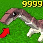 【マイクラ 恐竜】パラソルが恐竜を化石から復活させる #7 巨大な恐竜 【マインクラフト】[ゲーム実況byねが]