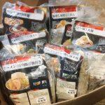 【宅麺】ステイホームで有名店のラーメンつくって食べる漢は和歌山ラーメン一択の人生だった。もしかしたら六厘舎かも[ゲーム実況byちゃまくん家ウイニングイレブン!FIFA!]