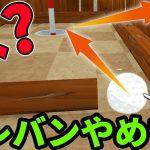 【反射ゲー?】モンストでよく見るイレバンが起きました【Golf It!#2】【なうしろ】[ゲーム実況byなうしろ]