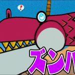 初ボスは超巨大な龍!?【ズンババと対決だ!】ピーチが空から… スーパーペーパーマリオ実況#3[ゲーム実況bygames tuthinoko]