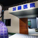 自衛隊の兄が『日本の加藤医院』というなぜか地下へ続く病院に妹がいるので救出しに行く新たなホラーゲーム(絶叫多め)感染メイズ[ゲーム実況byオダケンGames]