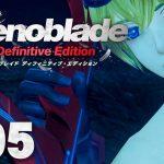 また視えてしまった、絶望の未来『ゼノブレイド ディフィニティブ・エディション』を実況プレイpart5【Xenoblade Definitive Edition】[ゲーム実況byだいだら]