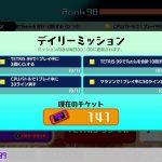 テトリス99(2020/05/14)[ゲーム実況by]