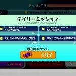 テトリス99(2020/05/24)[ゲーム実況by]