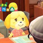 【あつ森】あつまれどうぶつの森【Animal Crossing】~島の評判を☆3にする~[ゲーム実況byとりてん]