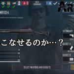 【Area F2】#7 初ショットガンでプレイ!【ランクマッチ】[ゲーム実況byやわやわ]