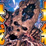 【FF7リメイク】ラスボス!!(仮)セフィロスに化けていた無限再生する触手ボス「ジェノバBeat」コイツはマジで攻略法が謎【ファイナルファンタジーⅦ リメイク 実況プレイ#33】[ゲーム実況byくんひろ 2nd]