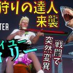 【サメ版GTA】ワニ狩りの達人来襲 戦ったらサメが突然変異しました #4【ゲーム実況】マンイーター Maneater【 スプラッターゲーム 】[ゲーム実況by島津の鉄砲兵]