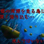 【Live】自分の将棋に自信がなくなりました。【2020/5/12】[ゲーム実況by将棋実況チャンネル【クロノ】]