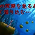 【Live】まったり夜将棋。【2020/5/2】[ゲーム実況by将棋実況チャンネル【クロノ】]