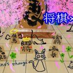 【Live】盤上の非常事態宣言・・・【2020/5/7】[ゲーム実況by将棋実況チャンネル【クロノ】]