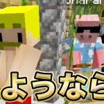 【マイクラ】撮影中におおはらMENが連れて行かれました・・・【カズクラ2020コラボ/きおはら島パート52】【帰宅部トリオ・マイクラ・マインクラフト・まいくら・Minecraft】[ゲーム実況byきおきお]